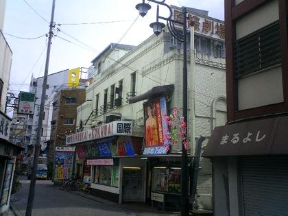 shinsekaiCIMG0105.jpg