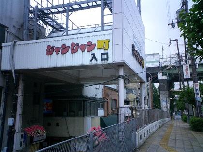 shinsekaiCIMG2599.jpg