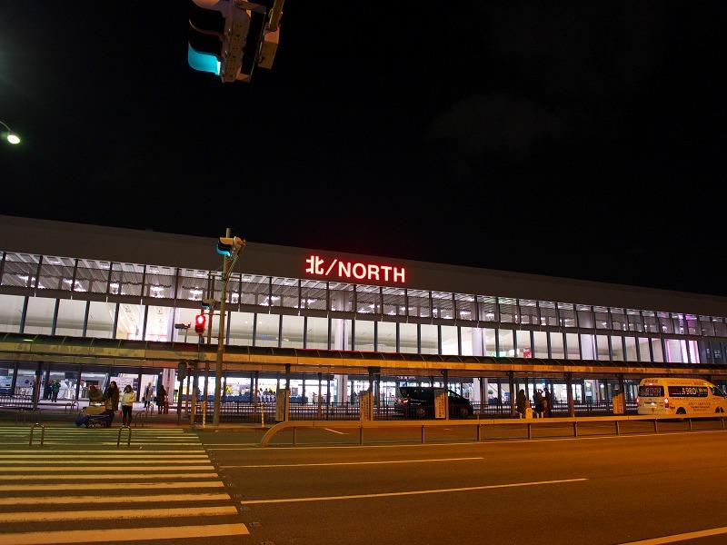 大阪国際空港 伊丹空港