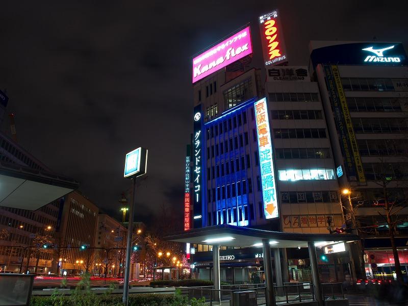 御堂筋イルミネーション2013 石原ビルディング ライトアップ 夜景