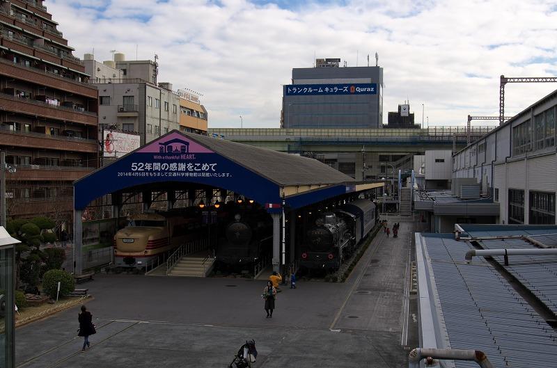 大阪 交通科学博物館