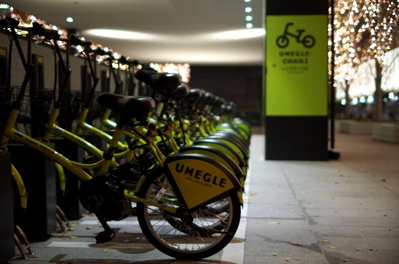 グランフロント大阪 UMEGLE レンタサイクル