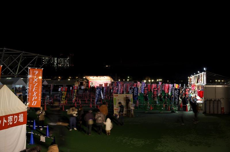 ラーメンEXPO 2013 in 万博公園 第2幕