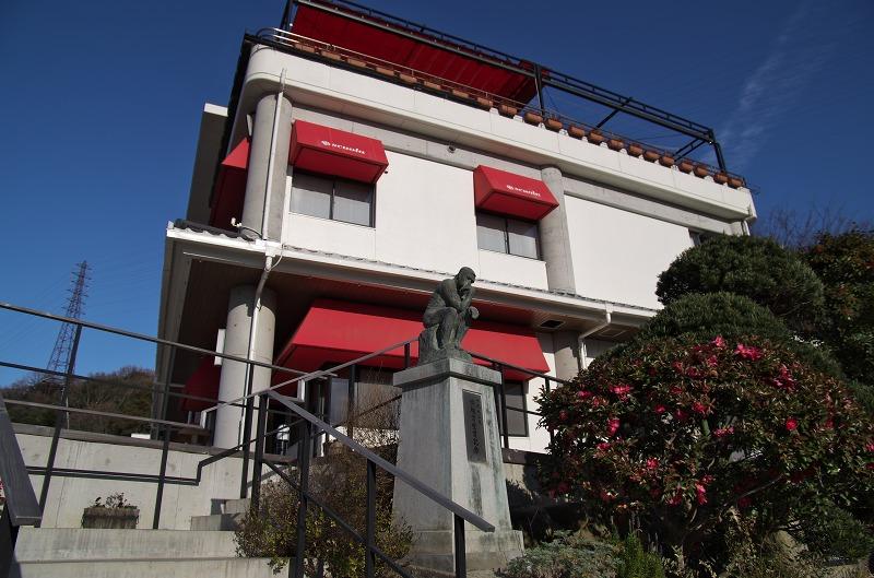 のじまスコーラ 旧淡路市立野島小学校