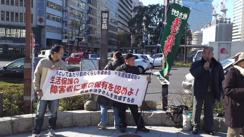 101217_佐藤キヨ子裁判街頭宣伝
