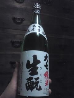201104福島のお酒1