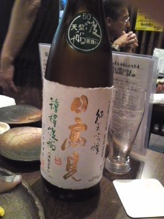 110422東北の酒
