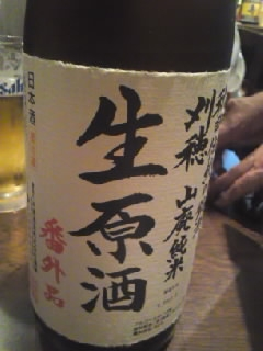 20110422東北の酒2