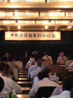 110613中央社保協総会