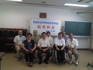110710箕面社保協結成総会