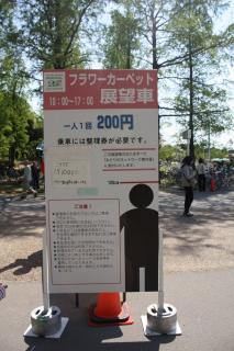 036_20100503020212.jpg