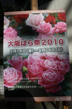 065_20100521000921.jpg