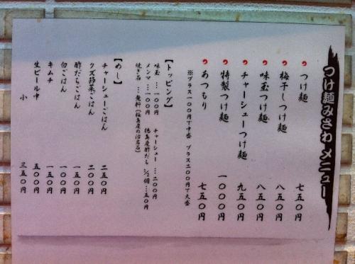 2ndMisawa_001_org.jpg
