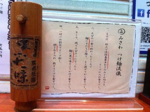 2ndMisawa_002_org.jpg