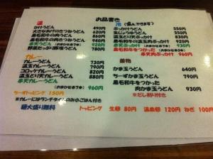 Abuku_000_org.jpg
