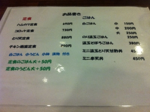 Abuku_001_org.jpg