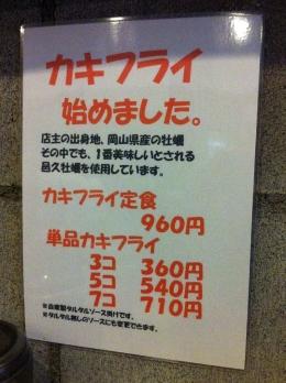 Abuku_002_org.jpg
