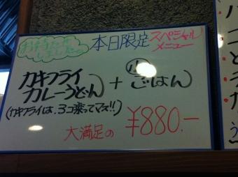 Abuku_003_org.jpg
