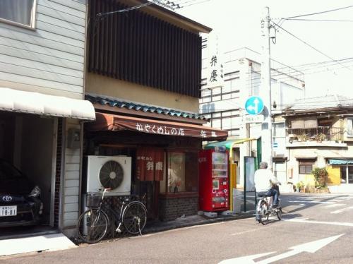 Benkei_000_org.jpg
