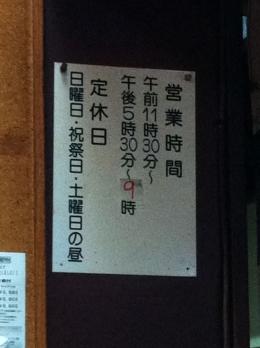 Benkei_012_org.jpg