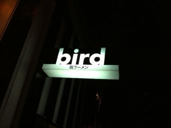 Bird_002_org.jpg