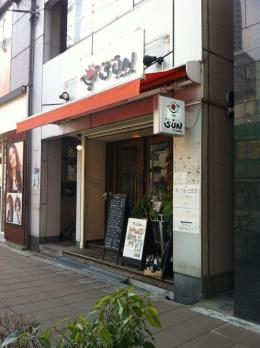CurrySun_000_org.jpg