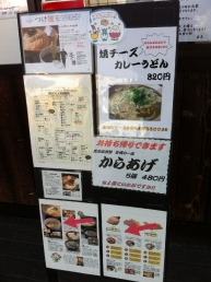 Denjiro_001_org.jpg