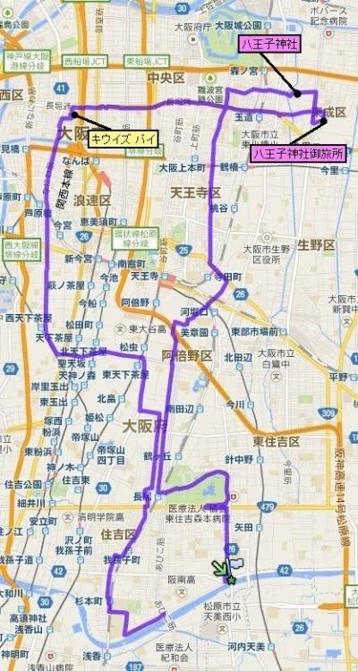 Hachioji_Route_org.jpg