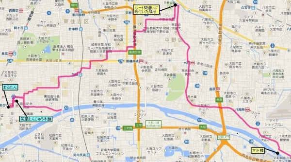 Hirokawadera_Route2_org.jpg