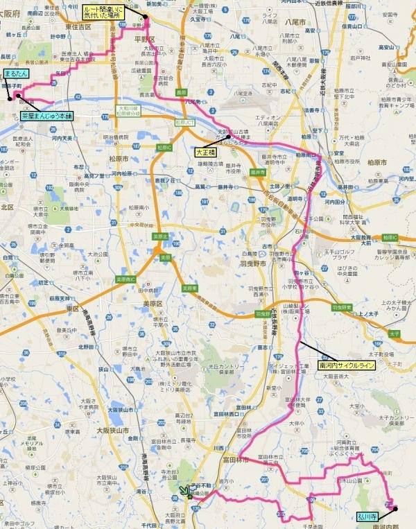 Hirokawadera_Route_org.jpg