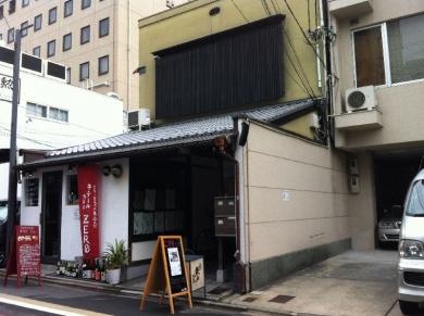 Inaseya_000_org.jpg