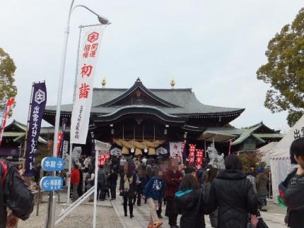 IzumoOsaka_001_org.jpg