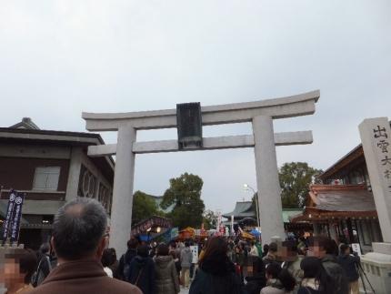 IzumoOsaka_004_org.jpg