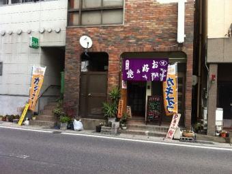 KakiokoSakura_000_org.jpg