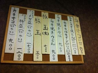 KakiokoSakura_002_org.jpg