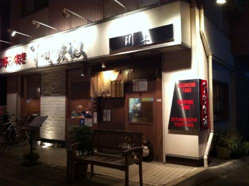 Kawakami_000_org.jpg