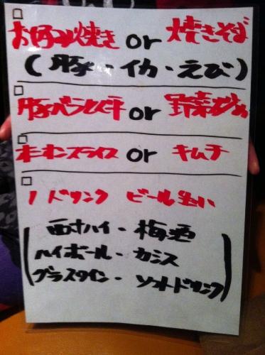 Kawakami_001_org2.jpg