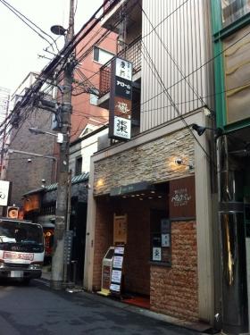 Keisa_000_org.jpg
