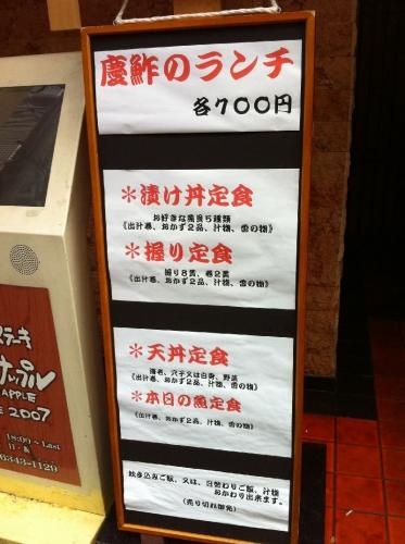 Keisa_001_org.jpg