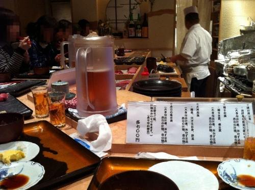 Keisa_006_org.jpg