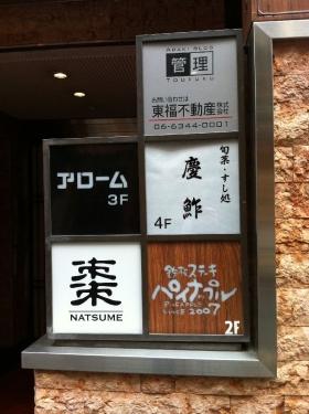 Keisa_007_org.jpg