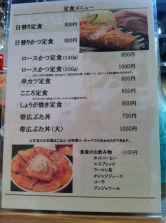 Kokoro_005_org2.jpg