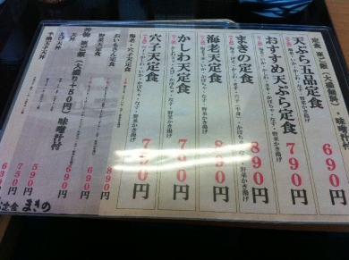 Makino_002_org.jpg