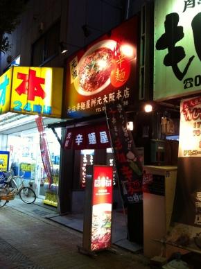 Masumoto_000_org.jpg