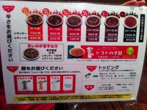 Masumoto_002_org.jpg