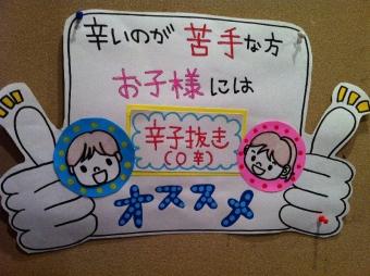 Masumoto_003_org.jpg
