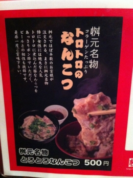 Masumoto_004_org.jpg