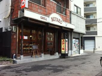 Miyako_000_org.jpg