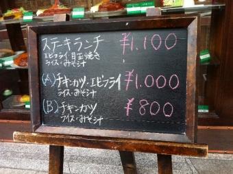 Miyako_001_org.jpg