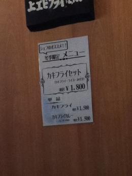 Miyako_003_org.jpg